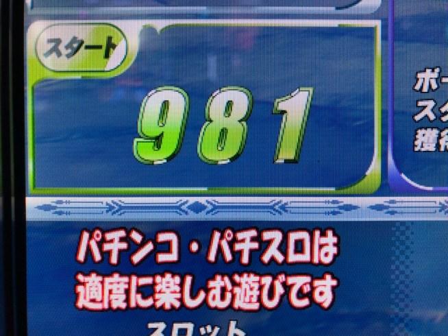 f:id:ryo436:20200102025107j:plain