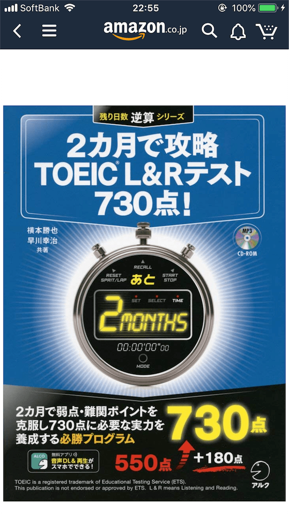 f:id:ryokishinjo:20181123225600p:image