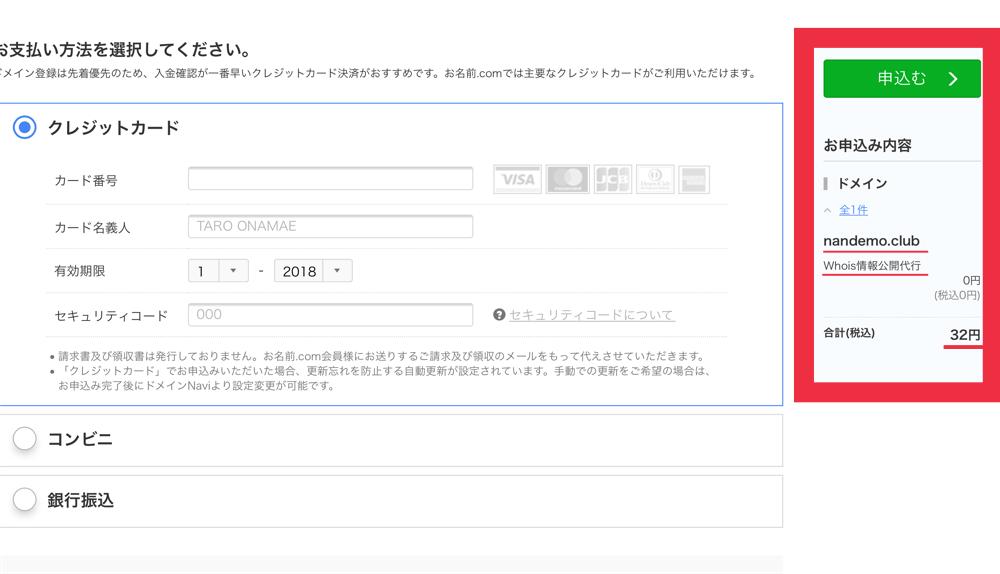 f:id:saekichi:20170323163851p:plain