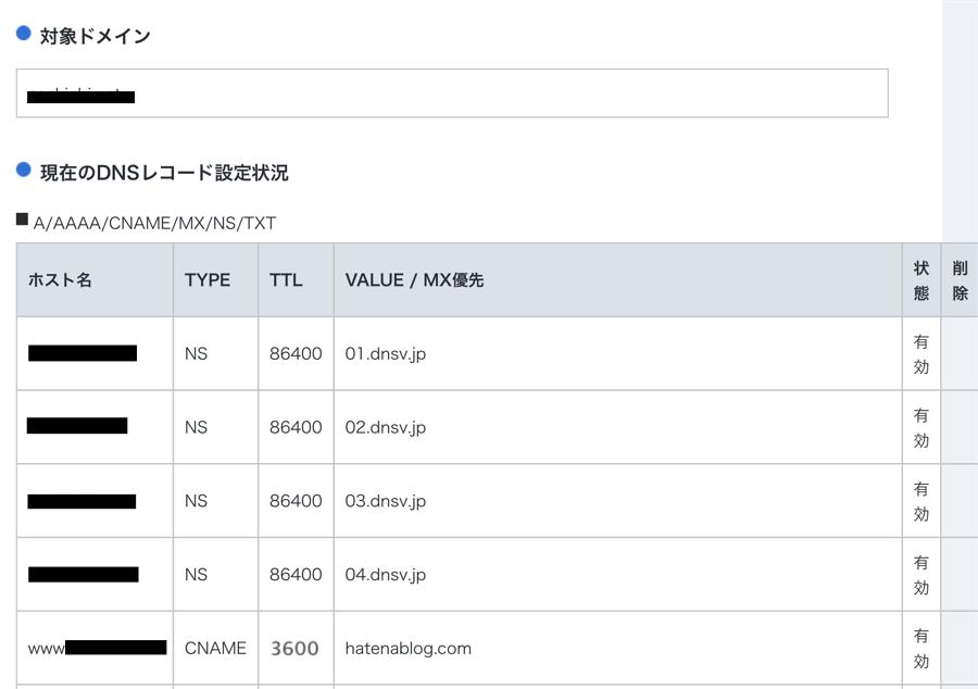 f:id:saekichi:20170325095247p:plain