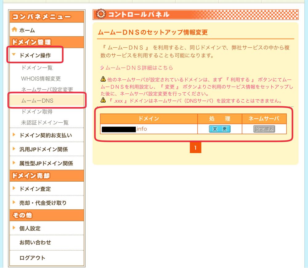 f:id:saekichi:20170509154519p:plain
