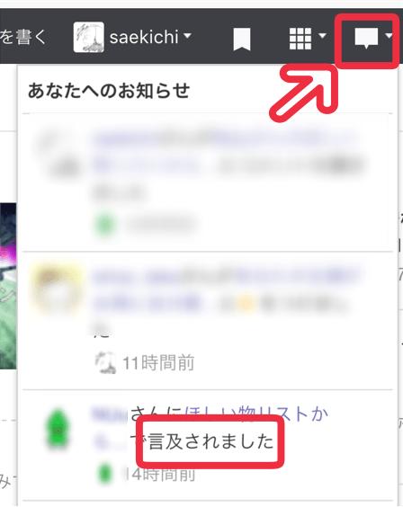 f:id:saekichi:20170522000012p:plain