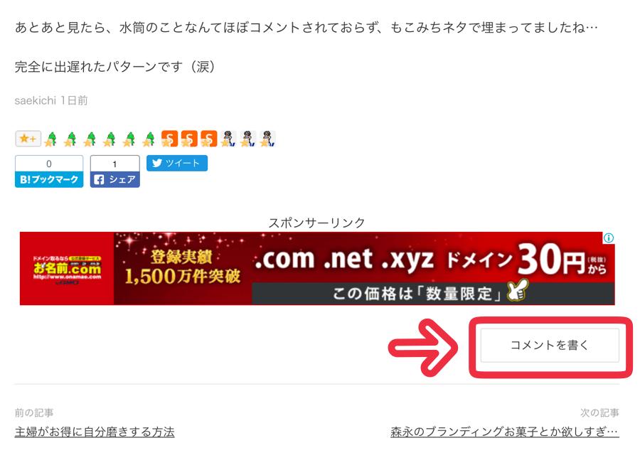 f:id:saekichi:20170522000613p:plain