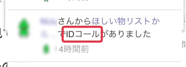 f:id:saekichi:20170522002344p:plain