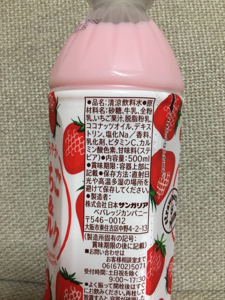 f:id:saekichi:20170527112319j:plain