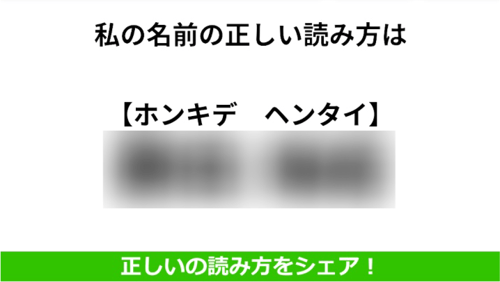 f:id:saekichi:20170602170604p:plain