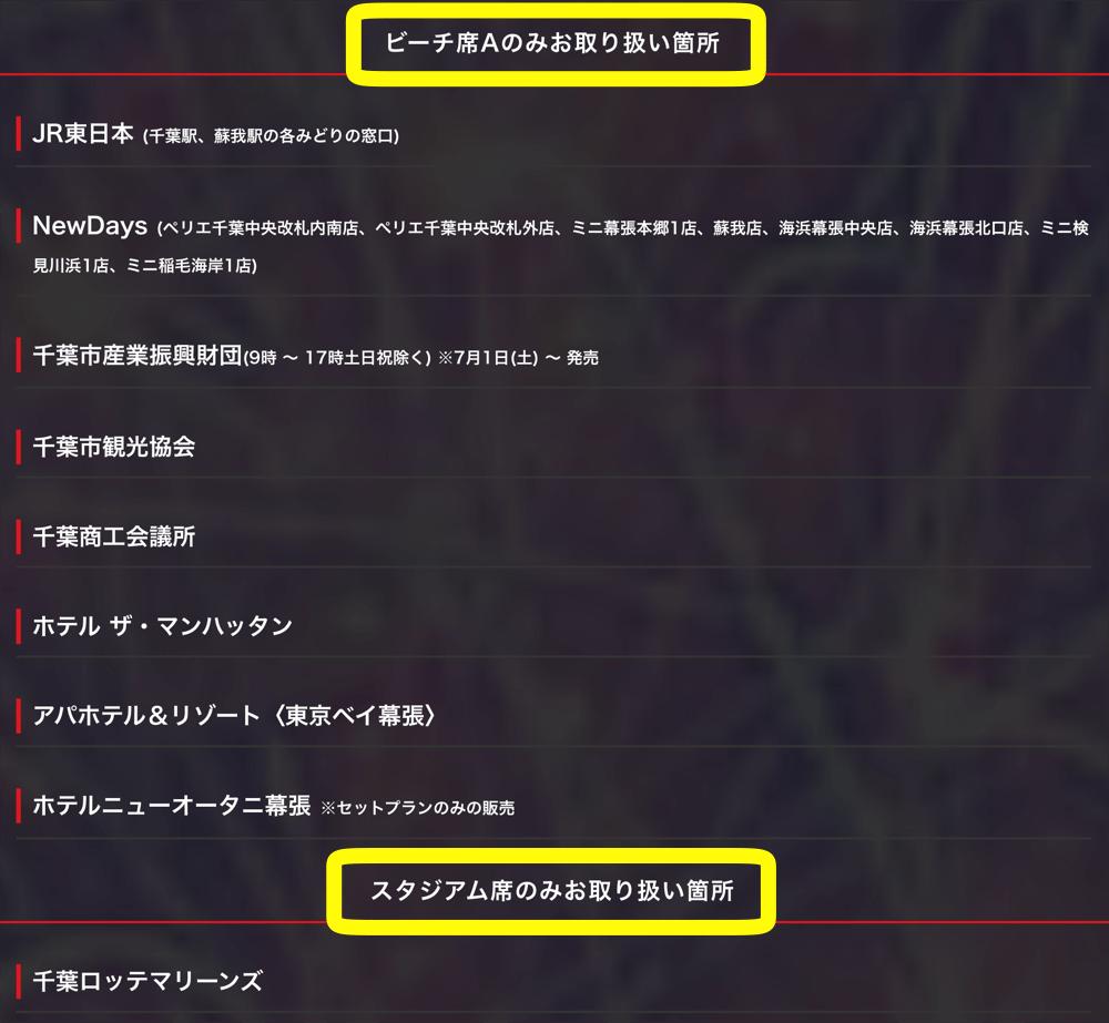f:id:saekichi:20170701014814p:plain