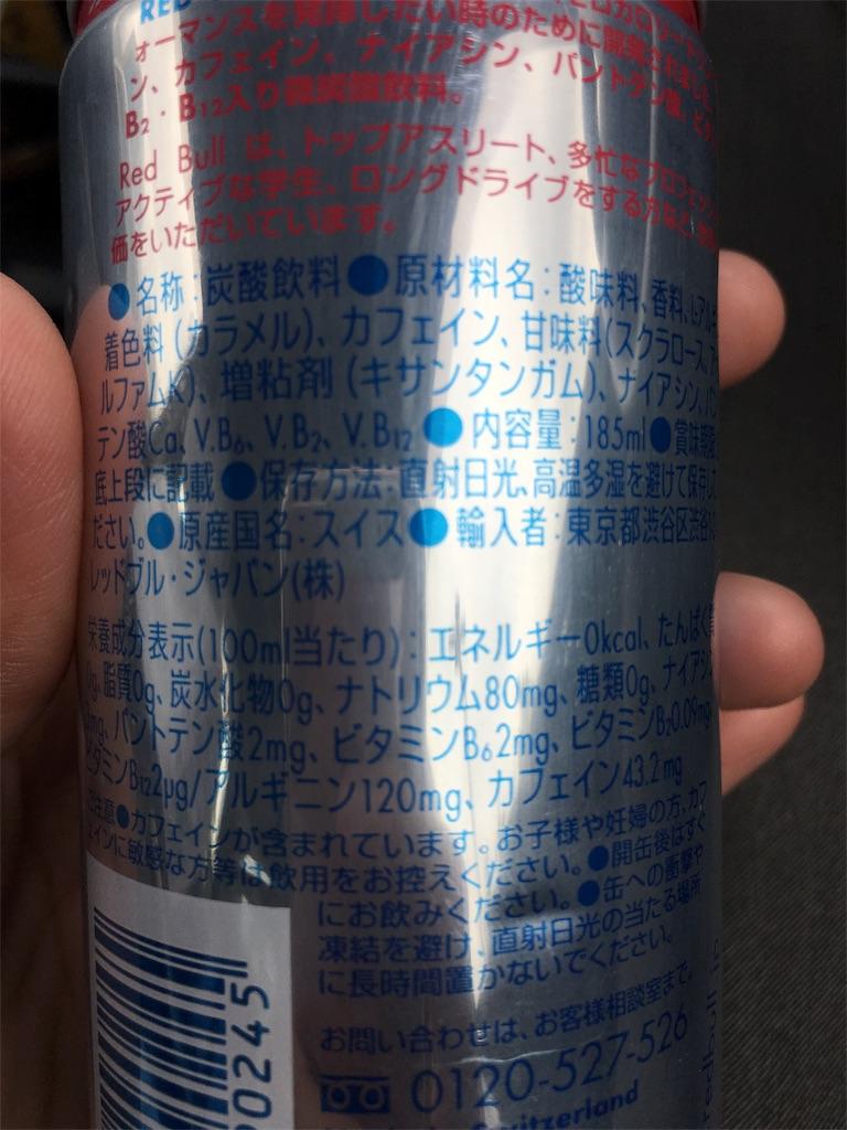 f:id:saekichi:20170804161131j:image