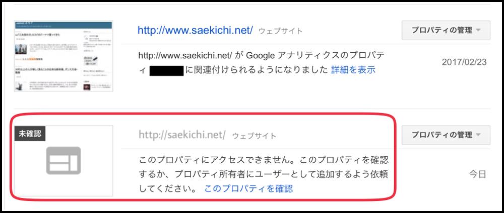 f:id:saekichi:20170906183820p:plain