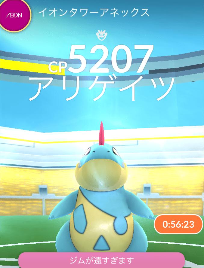 f:id:saekichi:20170908131231p:plain