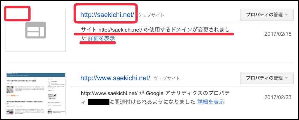 f:id:saekichi:20170911183015p:plain