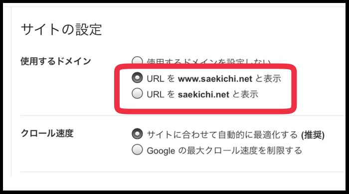 f:id:saekichi:20170911183148p:plain