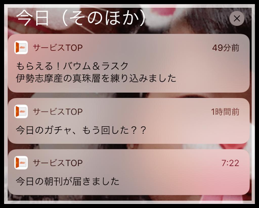 f:id:saekichi:20171015162654p:image