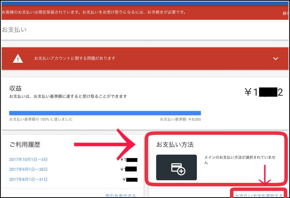 f:id:saekichi:20171106005338j:plain