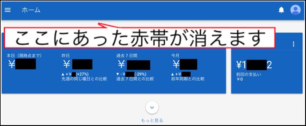 f:id:saekichi:20171106005431j:plain
