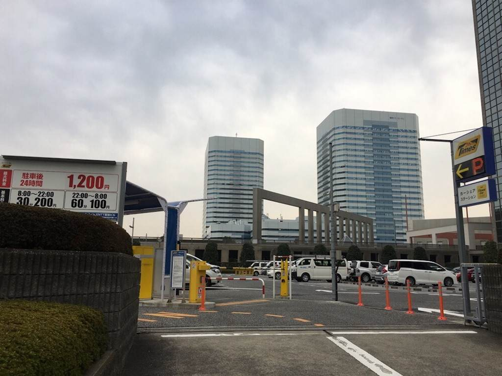 f:id:saekichi:20171217112038j:image