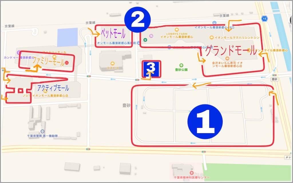 f:id:saekichi:20171223094154j:image