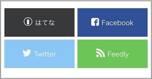 f:id:saekichi:20180104213715j:image