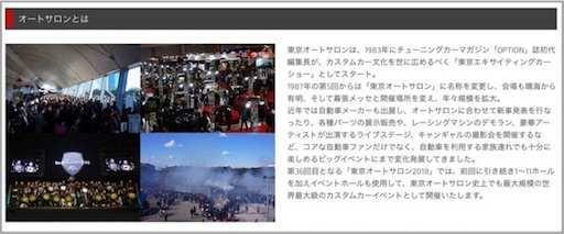 f:id:saekichi:20180110133102j:image