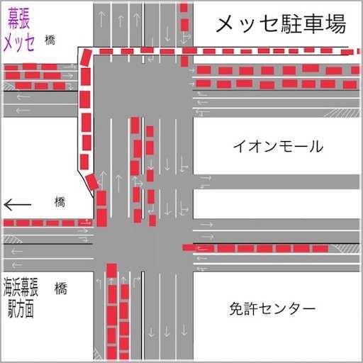 f:id:saekichi:20180110135036j:image