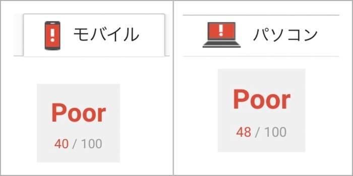 f:id:saekichi:20180116101435j:plain