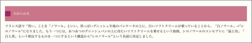 f:id:saekichi:20180210221941j:plain