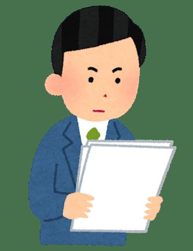f:id:saekichi:20180223131835p:image