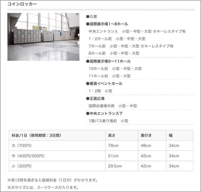 f:id:saekichi:20180305192402j:plain