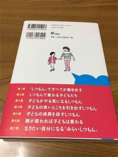 f:id:saekichi:20180314153030j:image