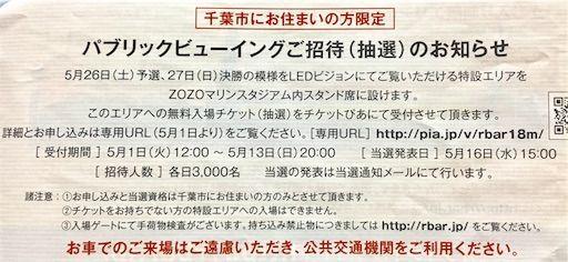 f:id:saekichi:20180502194438j:image