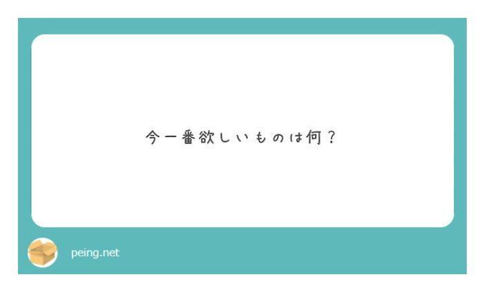 f:id:saekichi:20180711121505j:plain