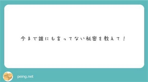 f:id:saekichi:20180730145101j:image