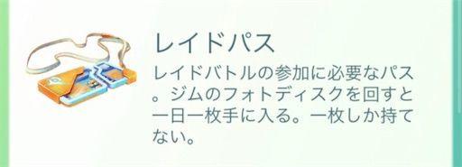 f:id:saekichi:20180930213805j:image