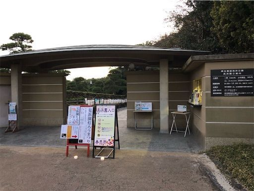 f:id:saekichi:20181121222011j:image