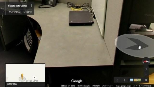 googleのデータセンターの画像を使いました