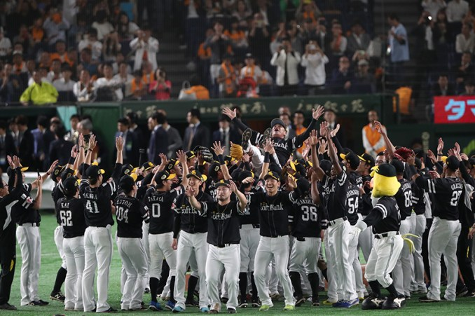 Image result for Fukuoka Softbank Hawks