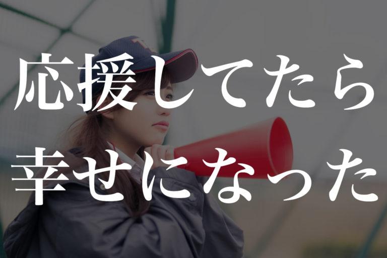 f:id:seikotaku:20180413210222j:plain