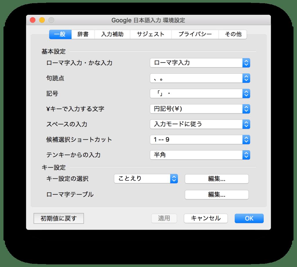 f:id:shigu493:20171129145634p:plain