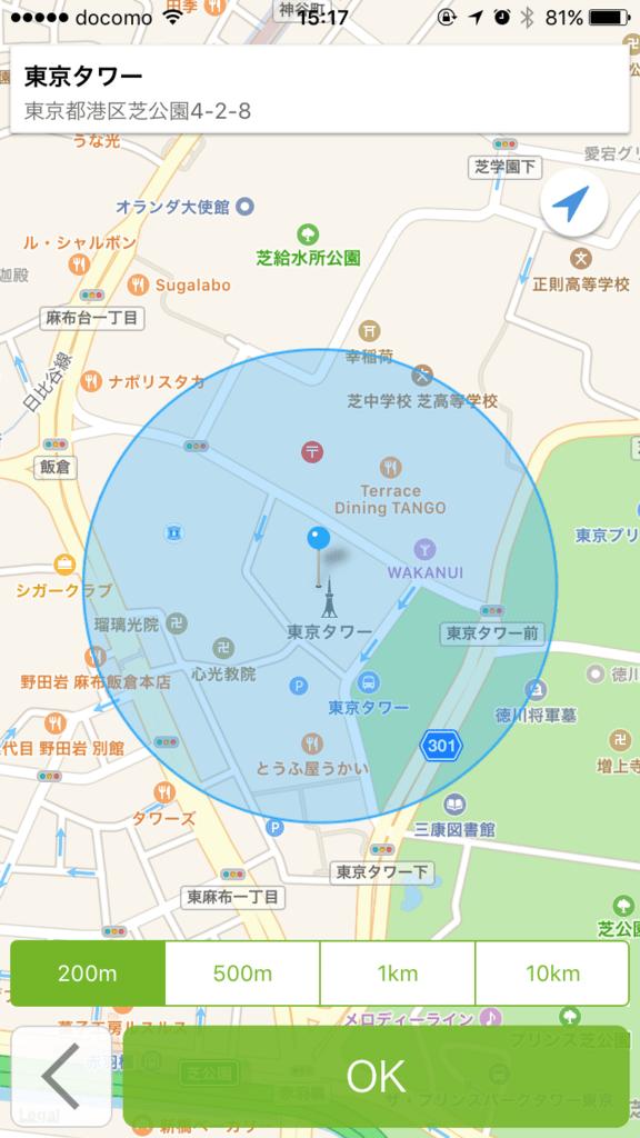 f:id:shigu493:20171219151743p:plain:w300