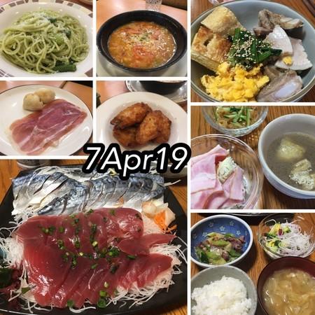 https://i0.wp.com/cdn-ak.f.st-hatena.com/images/fotolife/s/shioiri/20190407/20190407214522.jpg?w=656&ssl=1