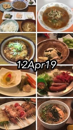 https://i0.wp.com/cdn-ak.f.st-hatena.com/images/fotolife/s/shioiri/20190413/20190413170244.jpg?w=656&ssl=1