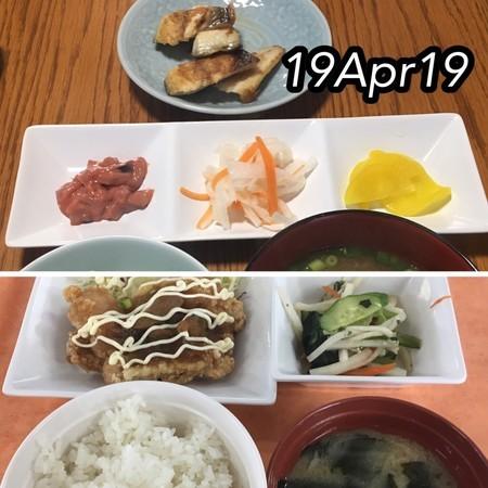 https://i0.wp.com/cdn-ak.f.st-hatena.com/images/fotolife/s/shioiri/20190423/20190423171930.jpg?w=656&ssl=1