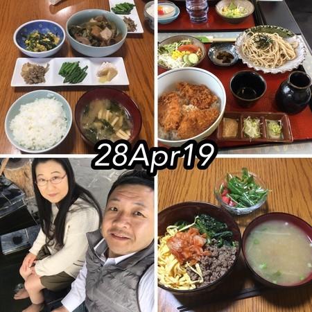 https://i0.wp.com/cdn-ak.f.st-hatena.com/images/fotolife/s/shioiri/20190430/20190430150453.jpg?w=656&ssl=1