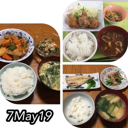 https://i0.wp.com/cdn-ak.f.st-hatena.com/images/fotolife/s/shioiri/20190508/20190508175755.jpg?w=656&ssl=1