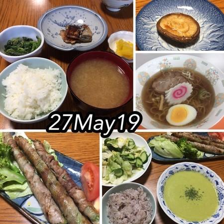 https://i0.wp.com/cdn-ak.f.st-hatena.com/images/fotolife/s/shioiri/20190527/20190527232140.jpg?w=656&ssl=1