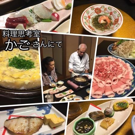 https://i0.wp.com/cdn-ak.f.st-hatena.com/images/fotolife/s/shioiri/20190603/20190603063934.jpg?w=656&ssl=1