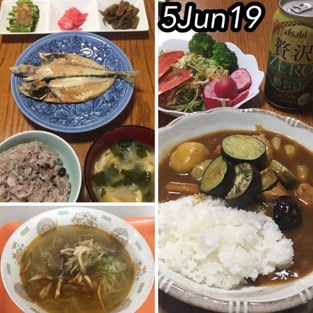 https://i0.wp.com/cdn-ak.f.st-hatena.com/images/fotolife/s/shioiri/20190609/20190609113254.jpg?w=656&ssl=1