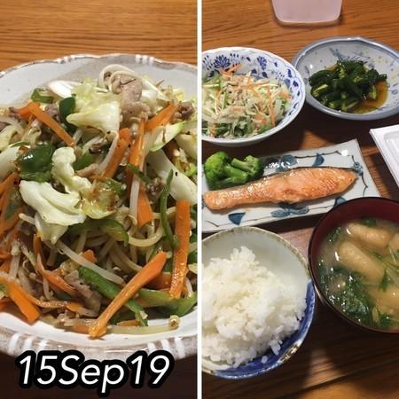 https://i0.wp.com/cdn-ak.f.st-hatena.com/images/fotolife/s/shioiri/20190916/20190916131905.jpg?w=656&ssl=1