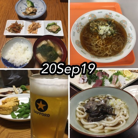 https://i0.wp.com/cdn-ak.f.st-hatena.com/images/fotolife/s/shioiri/20190923/20190923225617.jpg?w=656&ssl=1