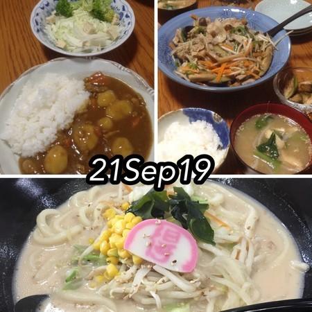 https://i0.wp.com/cdn-ak.f.st-hatena.com/images/fotolife/s/shioiri/20190923/20190923225843.jpg?w=656&ssl=1